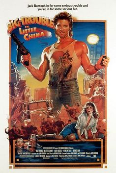 Cinemark Classic Series - Little China - 5.3 and 5.6 only