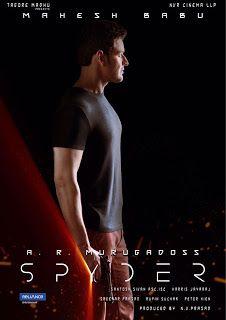 Spyder First Look | Mahesh Babu | A R Murugadoss | Rakul Preet Singh | #SPYDER