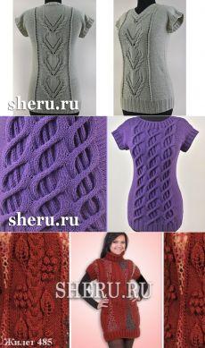 sheru.ru