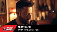 Alcatrash - Ξανά - Official Music Video HD Music Videos, Singers, Greek, Words, Youtube, Hammock, Fictional Characters, Disney, Singer