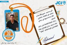 """Mahmoud"" #30ansJCIKalaaKebira #JCIKebira"