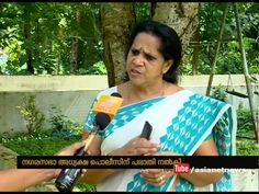 Sreevalsam group's building construction file missing from Pathanamthitta Municipality  FIR