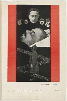 1919 The Clown Alexander Rodchenko Vintage Constructivism Poster