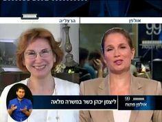 """ערוץ הכנסת - יעל גרמן: בג""""צ אמר מספיק עם הקומבינות, 24.8.15"""