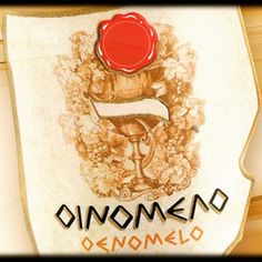 Oinomelo, wine with honey- the power drink of ancient Greeks. Sweet Wine, Greeks, Ancient Greece, White Wine, Wines, Beverages, Bee, Drink, Instagram Posts