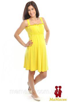 570804b4580b Ночная рубашка для беременных и кормления, желтый 350 грн.  запорожье  киев