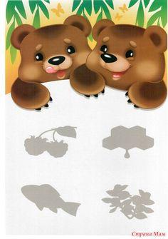 """Oktatási Game """"talál egy pár"""" -, hogy fejlesszék a baba otthon (0-tól 7 éves korig) - Ország Mom Gross Motor Activities, Sensory Activities, Teddy Bear Cartoon, Teddy Bears, Little Einsteins, File Folder Games, Forest Theme, Bear Art, Science And Nature"""