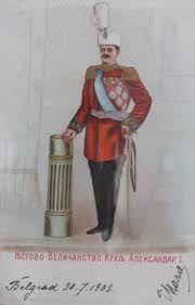 draga obrenović -  Hubo incluso rumores de que Alejandro, que no tenía hijos, nombraría sucesor al trono a su cuñado, el hermano de la reina Draga.