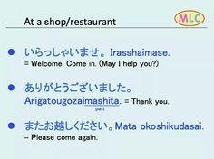 At a shop or restaurant MLC Japanese Language Phrases