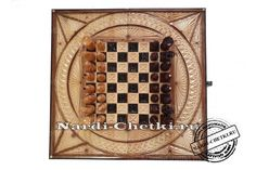 "Купить резные шахматы нарды шашки ""Охота"" Chess"