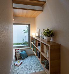 階段下 Small Space Living, Small Rooms, Small Spaces, Living Spaces, Condo Living, Home And Living, Best Interior, Interior Design, Home Furniture