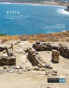 ΣΤΕΓΑ: The Archaeolo