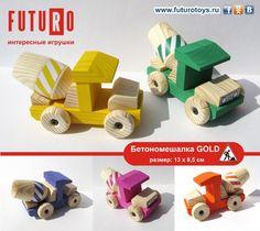 Lemn-beton GOLD mașină mixer | FUTURO jucării interesante - drepturi de autor din lemn lucrate manual jucării