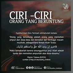 Beautiful Islamic Quotes, Islamic Inspirational Quotes, Allah Quotes, Muslim Quotes, Soul Quotes, Life Quotes, Ego Vs Soul, Hijrah Islam, Ramadan Day
