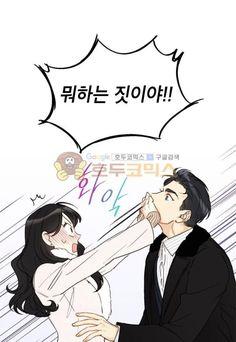 Office Blinds, Kinds Of Story, Blind Dates, Secret Love, Love Couple, Manga To Read, The Office, Webtoon, Manhwa