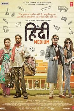 Hindi Medium 2017 full Movie HD Free Download DVDrip