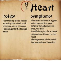 Heart Meridian Symptoms:shortness of breath,aggravated by exertion,pale tongue,thready pulse,mi-beat. Get Your Qi On, Encinitas http://infinityflexibility.com/wp/