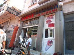 ΕΞΟΔΟΣ   10 «μυστικά» στην Αθήνα Good Things