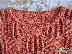 Классический пуловер, связанный пальмовыми листьями