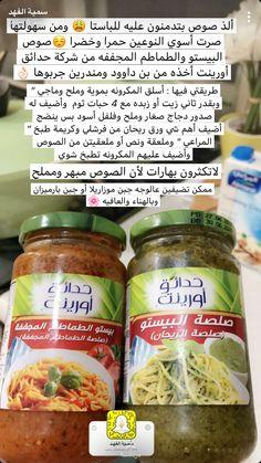 Food Platters, Food Dishes, Peanut Butter Energy Bites, Cookout Food, Us Foods, Food Wallpaper, Food Garnishes, Food Test, Arabic Food