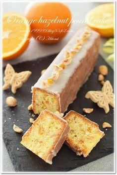 オレンジとヘーゼルナッツのパウンドケーキ|レシピブログ
