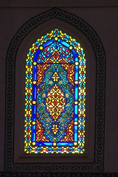 Stained Glass Window Cathedral in DC Stained Glass Church, Stained Glass Art, Stained Glass Windows, Mosaic Art, Mosaic Glass, Glass Art Design, Islamic Architecture, Leaded Glass, Islamic Art