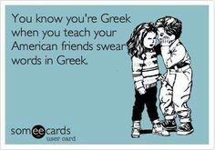 I can think of 2 ppl who need to read this! Immaturity is ugly Greek Memes, Greek Quotes, Greek Sayings, Girl Quotes, Funny Quotes, Funny Memes, Hilarious, Greek Girl, Hippie Quotes