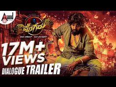 Dhruva sarja New movie pogaru trailer, review, release date Kannada Comedy, Kannada Movies, New Movies, Movies To Watch, Arjun Sarja, Movie Records, Google Play Music, Romantic Songs, Movie Releases