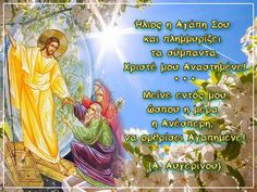 Holy Week, Creative Photos, Christmas Time, Quotes, Blog, Painting, Art, Spring, Quotations