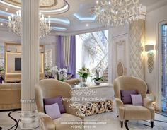 Кресла в гостиной. Фото 2020 - Дизайн дома Fancy Bedroom, Dining Room Design, Modern House Design, Bed Design, Color Schemes, Art Deco, Curtains, Living Room, Luxury