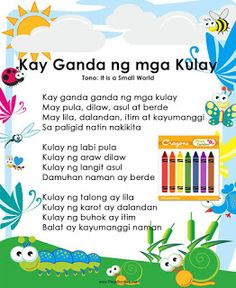 Practice reading with these Tagalog Reading Passages. 1st Grade Reading Worksheets, Grade 1 Reading, Guided Reading Activities, Reading Comprehension Activities, Phonics Reading, Reading Practice, Reading Lessons, Kindergarten Reading, Kindergarten Worksheets