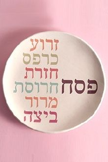 love this seder plate