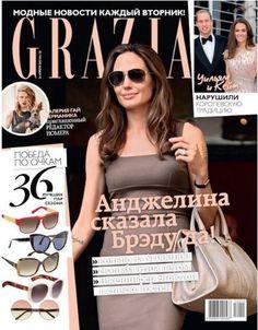Angelina Jolie - Grazia Magazine Cover [Russia] (24 April 2012)