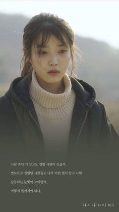 Ulzzang Couple, Ulzzang Girl, Dramas, Lee Sun Kyun, Film Quotes, Drama Quotes, Psychology Fun Facts, Places In Greece, Park Bo Young