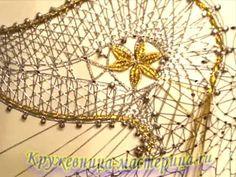 3. Заполнение в крыле ангела, вывод золотой нити. - YouTube
