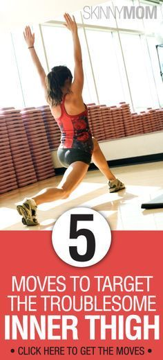 Get the skinny on these 5 Moves To Target The Troublesome Inner Thigh.