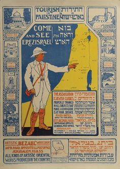 come and see eretz israel poster - Google Search
