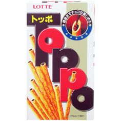 Lotte Toppo Chocolate Filled Pretzel Sticks (Toppo Chocolate) 72g, 2 pack