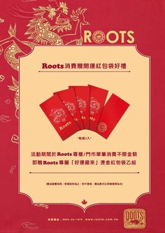 chinese new year poster new years poster graphic design posters graphic design typography