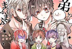 歌い手の画像 プリ画像 Vocaloid, Otaku Issues, Diabolik Lovers, Game Character, Original Image, Kawaii Anime, Anime Guys, Chibi, Anime Art