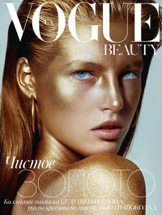 Vogue Ukraine enlists fashion photographer An Le to capture beauty cover story for their August 2016 edition featuring the gorgeous Daria Korchina. Vogue Magazine Covers, Fashion Magazine Cover, Fashion Cover, Pop Magazine, Magazine Collage, Capas Vintage Da Vogue, Kylie Minogue, Beauty Editorial, Editorial Fashion