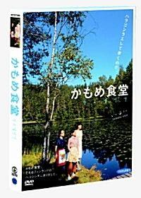 Kamome Shokudo DVD Special Edition English Sub Korea Version – Kpopstores.Com Japan Picture, World Movies, Naoko, Film Base, Single Women, Life Lessons, Novels, Korea, English