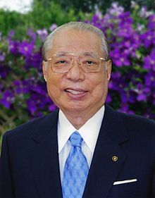 Daisaku Ikeda  A Buddhist Pacifist and Leader