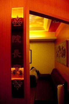 佐佐木賢室內設計商業設計版