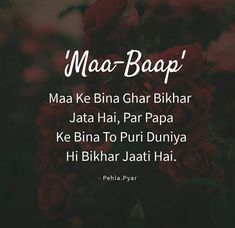 37 Best love u maa images in 2019 | Dad quotes, Love u mom