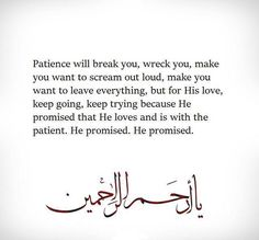 And HE never breaks his promises