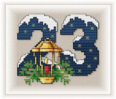 Advent Calendar - Motif 23