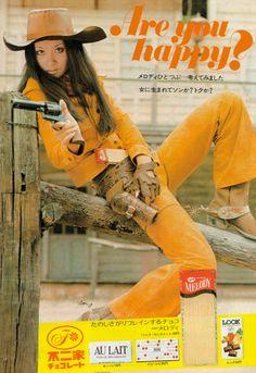 Fujiya Melody Chocolate Ad (1971)