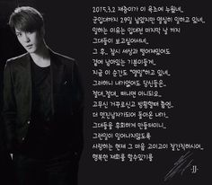 Kim Jaejoong's message on the bathtub | 2015 JYJ Membership Week