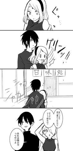 Sasusaku Lemon, Sasuke Sakura Sarada, Naruto Couples, Naruto Ship, Doujinshi, Best Memes, Anime Manga, Fan Art, Cute